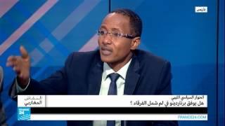 العلاقات التونسية الإماراتية: توتر عابر أم أزمة عميقة؟