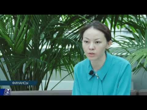 Из чего состоит фондовая биржа Казахстана?