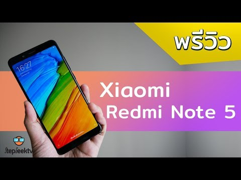 พรีวิว Xiaomi Redmi Note 5 กล้องถ่ายที่แสงน้อยได้ขนาดนี้!! - วันที่ 18 May 2018
