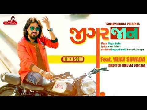 Vijay Suvada - Jigar Jaan | New Video Song |
