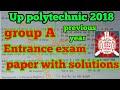 UP POLYTECHNIC group A answer key 2018  आ गया   jeecup group A answer key    group A answer key 2018