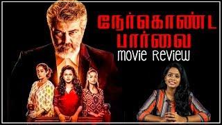 Nerkonda Parvai Movie Review | Ajith Kumar | Yuvan Shankar Raja |