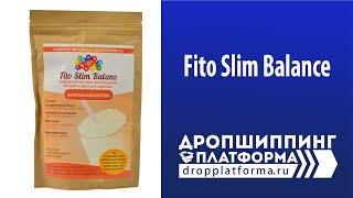 Fito Slim Balance - Дропшиппинг Платформа