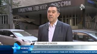 МЧС Москвы объявило штормовое предупреждение