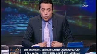بالفيديو.. الغيطي: الشعب المصرى صنع فى الصين