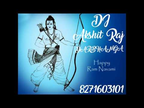 Shri Ram Jaanki(hard Dholki Mix)