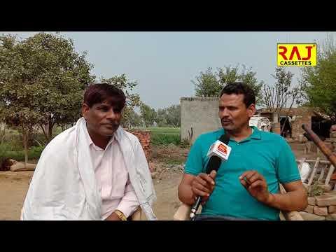 आजाद हूडा [ इन्द्राणी स्टूडियो ] Full Interview By Boli Shah 2020 || Raj Cassette