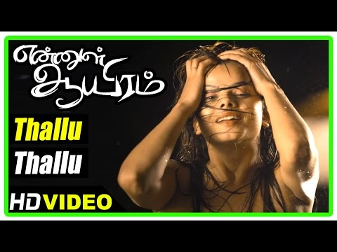 download Ennul Aayiram tamil movie | scenes | Thallu Thallu song | Maha and friends party