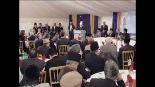 Inauguration of Baitul Ata Mosque in Wolverhampton, West Midlands.