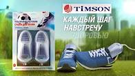 Уф сушилка для обуви тимсон уничтожает до 98% известных бактерий, а также служит для. Обуви щадящий режим просушивания и санитарной обработки, защиту от развития вредных. Купил 2-е сушилки, одна дома, другая на работе. Бесплатно при заказе от 3000 рублей; по москве — 250 руб.