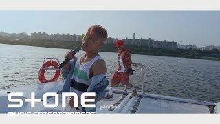 김범수 (KIM BUMSOO) X Dok2 - 'Cali Shine' Drone LIVE