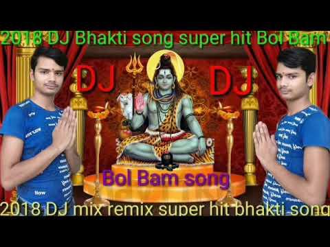 Bhakti ringtone Bol Bam superhit 2013 Pawan Singh Bol Bam song 2018 superhit DJ Santosh