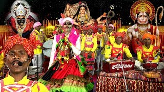 शारद सुध बुध दीजिए गुरु दीजिए ज्ञान   दल दल घोड़ी लोक नृत्य ढपला रमतूला पार्टी   राम मनोहर बंसल