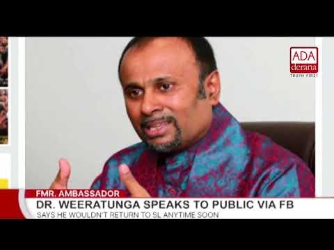 Dr.Udayanga Weeratunga speaks on FB ( English)