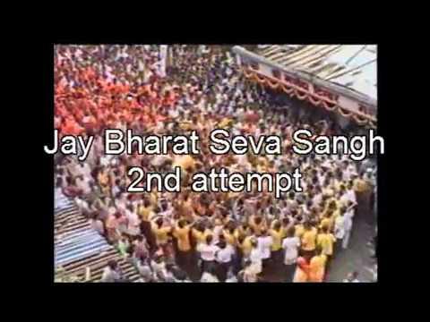 Jay Bharat Seva Sangh v/s Shri Ram (2001 @ Ganesh Timbar Goregoan)