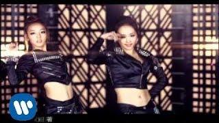 韓國首席女子天團KARA - JUMPING