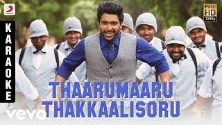 Veera Sivaji Thaarumaaru Thakkaalisoru Karaoke | D. Imman | Vikram Prabhu