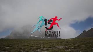 Olympus Marathon 2018   Documentary GRE