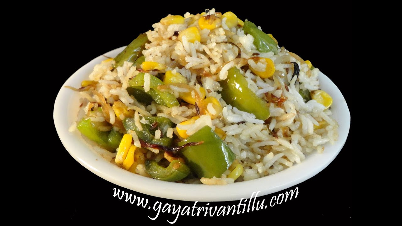 Capsicum sweet corn rice indian recipes andhra telugu capsicum sweet corn rice indian recipes andhra telugu vegetarian food cuisine vantalu youtube forumfinder Images