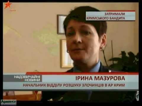 В Москве задержан криминальный авторитет из Армянска