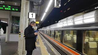 383系A6➕A202編成特急しなの21号長野行金山1番線到着&発車