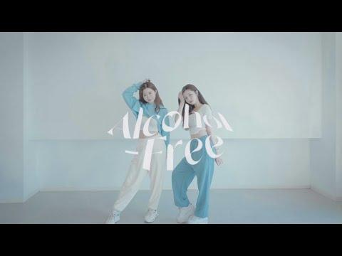 "【TWICE】""Alcohol-Free"" dance practice"