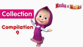 Masha et Michka - Сompilation 9 (20 minutes)