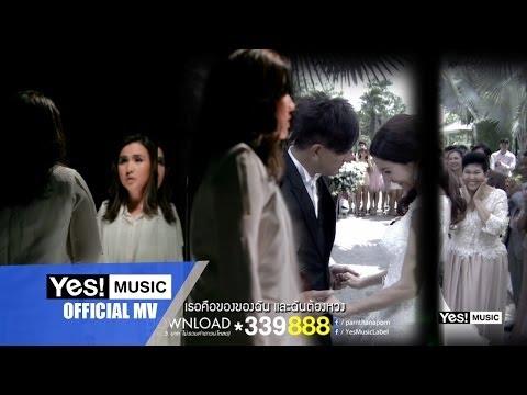 ต่างคนต่างแพ้ (OST ดงดอกงิ้ว) : ปาน ธนพร [Official MV]