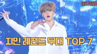 [방탄소년단/BTS] 지민 레전드 무대 TOP 7 (부제:지민아 생일축하해!)