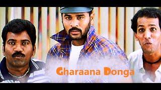New Uploaded Telugu Romantic Movie Super Hit Telugu Romantic Thriller Movie Evergreen Movie Full HD