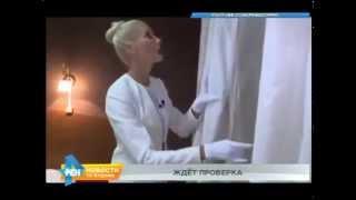 Последствия визита «Ревизорро» в Иркутск
