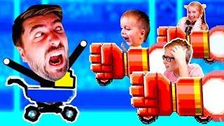 Кто Лучше Знает ПРАВИЛА? Новый ТЕСТ Игра Drive Ahead для детей ПАПА Катя и Ростя играют Драйф Ахед