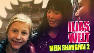 ILIAS WELT - Mein Shanghai Teil 2