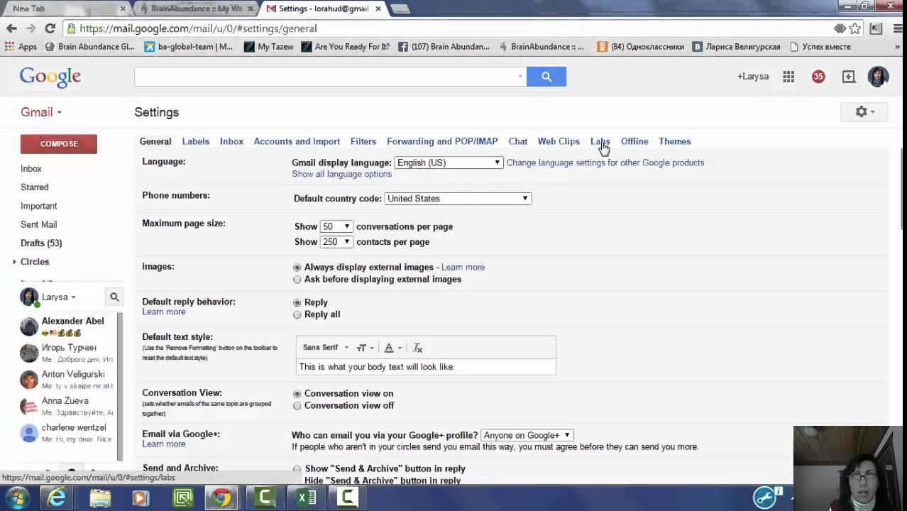 [Автоматическая Рассылка Писем Заработок] Как делать массовую рассылку писем на