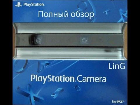 полный обзор на PS4 Eye или Playstation kamera .