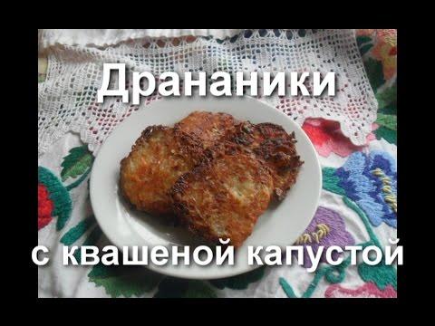 Рецепт: Щи из квашеной капусты на