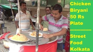 Delicious Chicken Biryani 50 Rs Per Plate | Street Food Kolkata