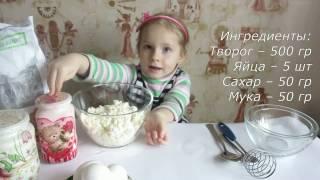 Как приготовить творожную запеканку? Очень простой и вкусный рецепт запеканка в мультиварке!