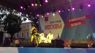 Бьянка - День города Москвы в Смоленской области