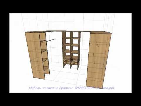 Мебель на заказ в Братске  89246130975 Анатолий