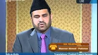 The law of Pakistan regarding blasphemy-persented by khalid Qadiani.flv