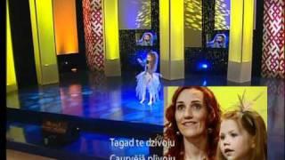 Agate Albekeite (PUTEKLIS)