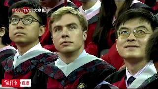 北京大学2017年研究生毕业生代表艾文:流利的汉语分享两年来所见所得