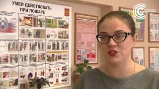 В ПАО «Дорогобуж» начали обучение персонала по необходимым специальностям без отрыва от производства