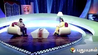 Natchathira Jannal - With Actor Vijay Sethupathi - Part 2
