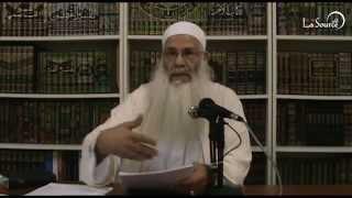 "Cheikh Abou Chayma - ""حكم الربا -- AR-RIBÂ (l'intérêt usuraire)"" Partie 1"