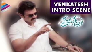 Venkatesh Intro Scene   Premam Movie Making   Naga Chaitanya   Shruti Haasan   Telugu Filmnagar