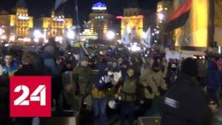 В Киеве радикалы напали на Российский центр науки и культуры - Россия 24