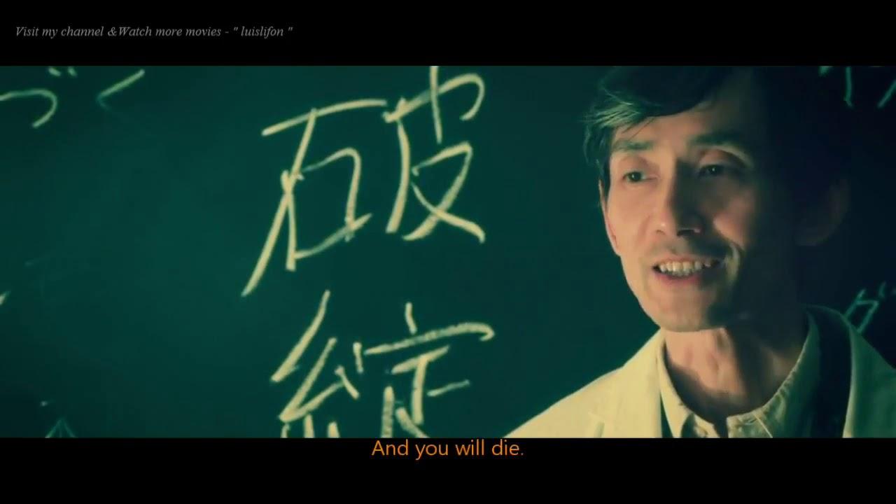 Download Korean War of Gangster HD