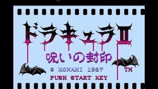 Video FDS Dracula II: Noroi no Fūin download MP3, 3GP, MP4, WEBM, AVI, FLV September 2018